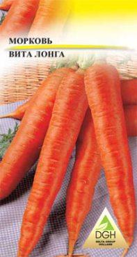 Морковь Вита Лонга (10 г)