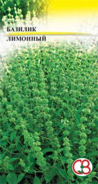 Зеленные Базилик лимонный (1 г)