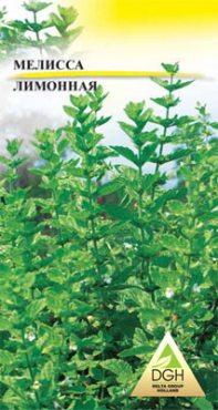 Зеленные Мелисса лимонная (0,5 г)