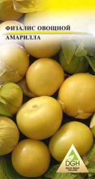Зеленные Физалис овощной Амарилла (0,1 г)