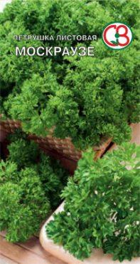 Зеленные Петрушка листовая Москраузе (5 г)