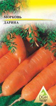 Морковь Дарина (50 г)