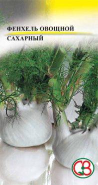 Зеленные Фенхель овощной (2 г)