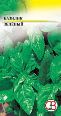 Зелені Базилік зелений (1 г)
