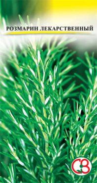 Зеленные Розмарин лекарственный (0,1 г)