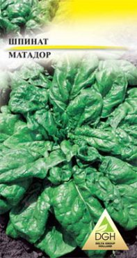 Зеленные Шпинат Матадор (5 г)