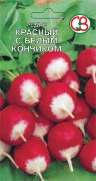 Редис Красный с бел. кончиком (10 г)