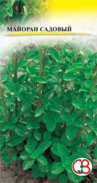 Зеленные Майоран садовый (1 г)