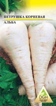 Зеленные Петрушка корневая Альба (5 г)
