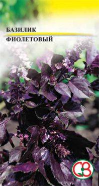Зеленные Базилик фиолетовый (1 г)