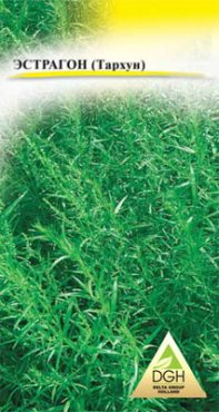 Зелені Естрагон (тархун) (0,1 г)
