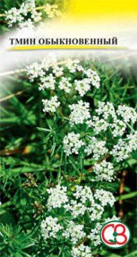 Зеленные Тмин обыкновенный (2 г)