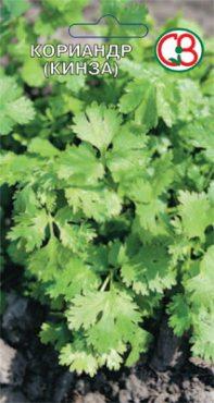 Зеленные Кориандр (Кинза) (5 г)