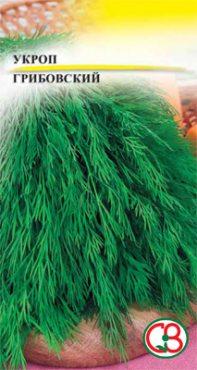 Зеленные Укроп Грибовский (5 г)