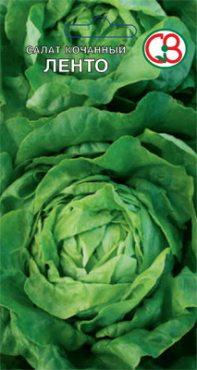 Зеленные Салат кочанный Ленто (5 г)