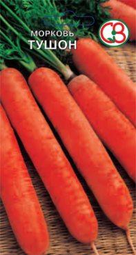 Морковь Тушон (10 г)