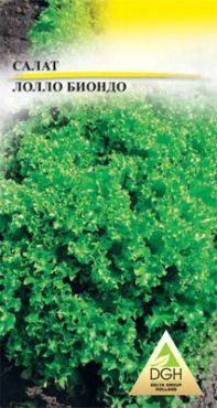 Зелені Салат листовий Лолло Біондо (1 г)