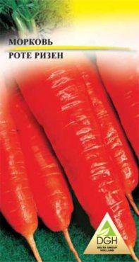 Морковь Роте Ризен (Красный великан) (10 г)