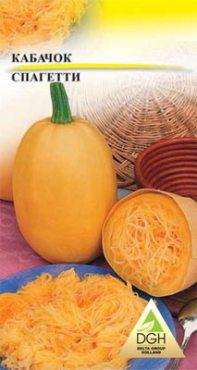 Кабачок - спагетти (1 г)